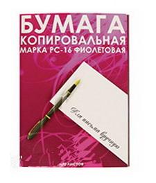 Бумага копировальная