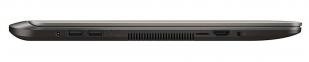 Ноутбук ASUS X507MA-BR145 11