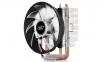 Кулер DeepCool GAMMA ХХ 300R (DP-MCH3-GMX300RD) 2