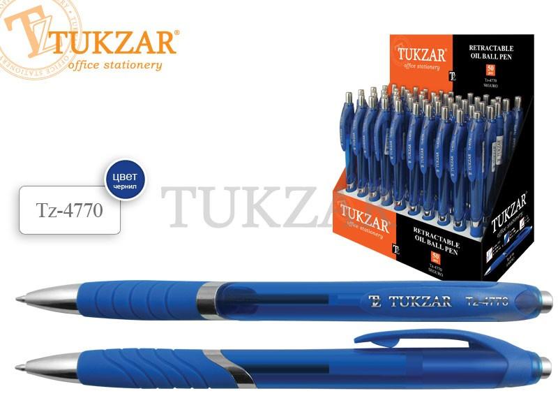 Ручка автоматическая Tukzar Seguro синяя, чернила на масляной основе TZ4770