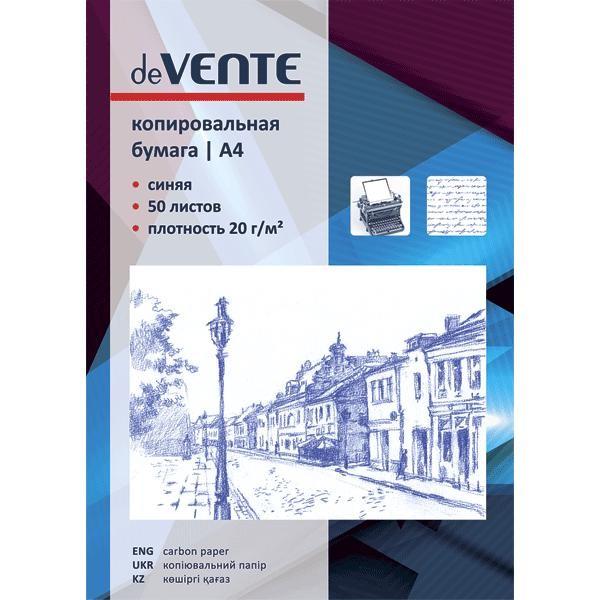 Бумага копировальная A4, 50 листов, синяя deVENTE