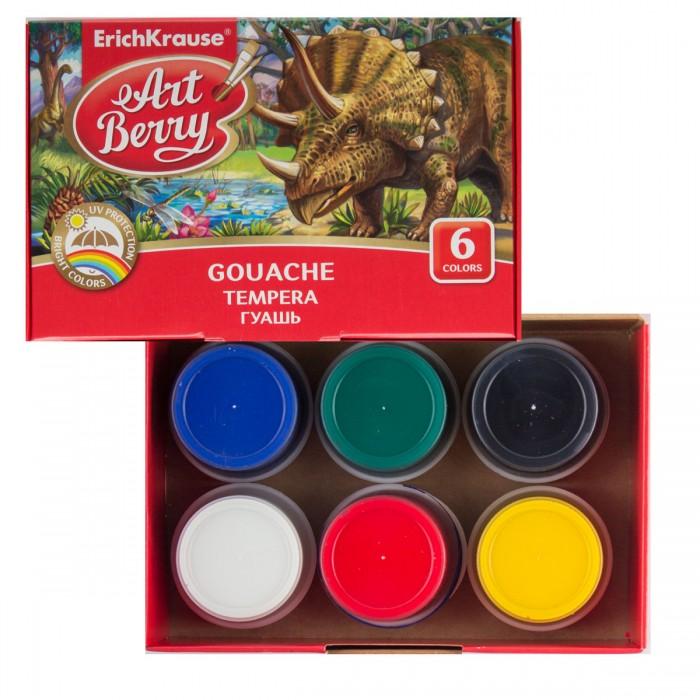 Гуашь Artberry с УФ защитой яркости, 6 цветов