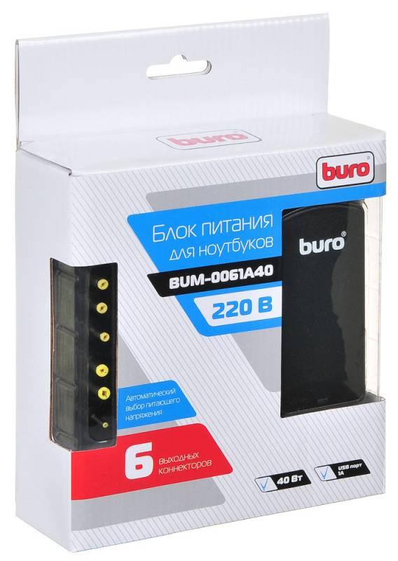 Зарядное устройство для ноутбука Buro BUM-0061A40