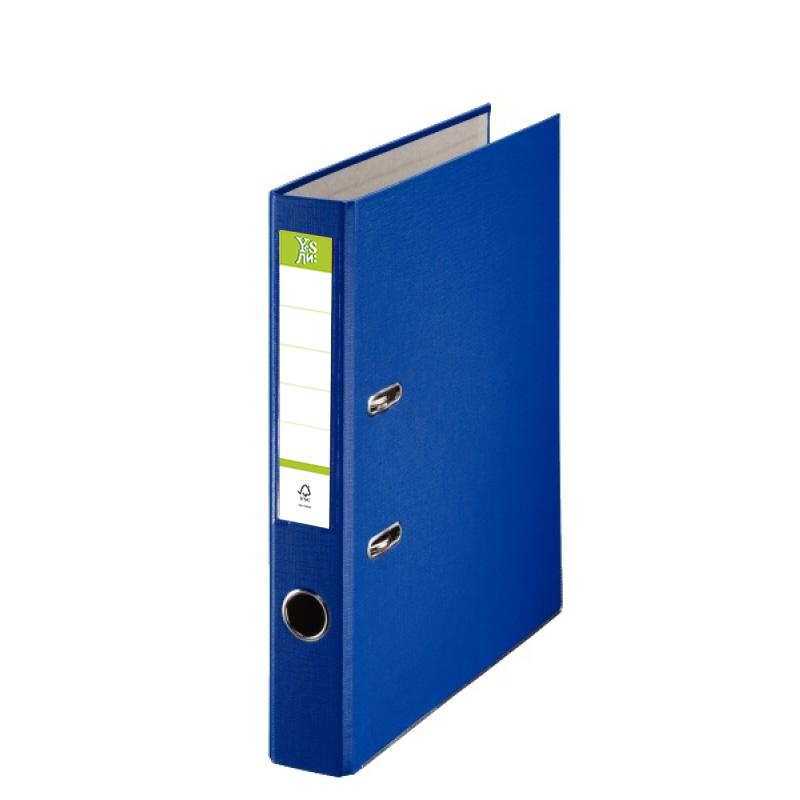 Папка-регистратор 75 мм ПВХ синий