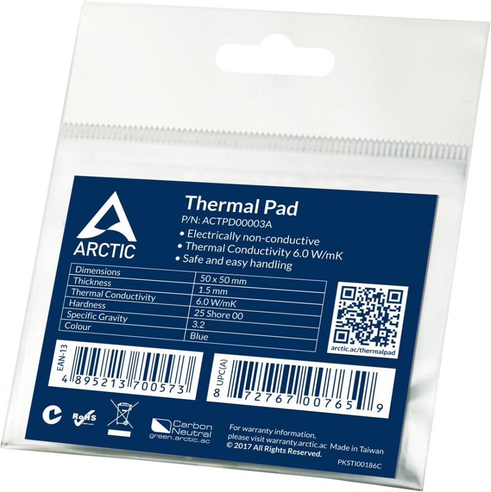 Термопрокладка Arctic Thermal pad 50x50x1.5 [ACTPD00003A]
