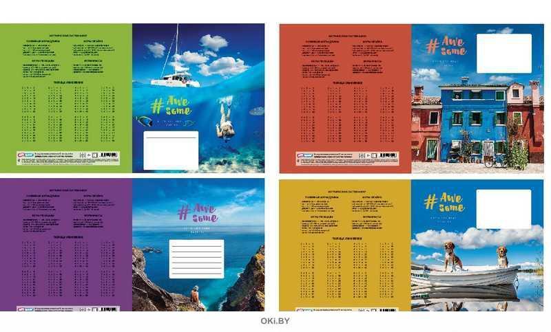 Тетрадь 12 листов клетка ArtSpace