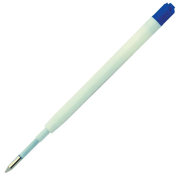 Стержень 98мм/0,8мм д/авторучек синий пластм.