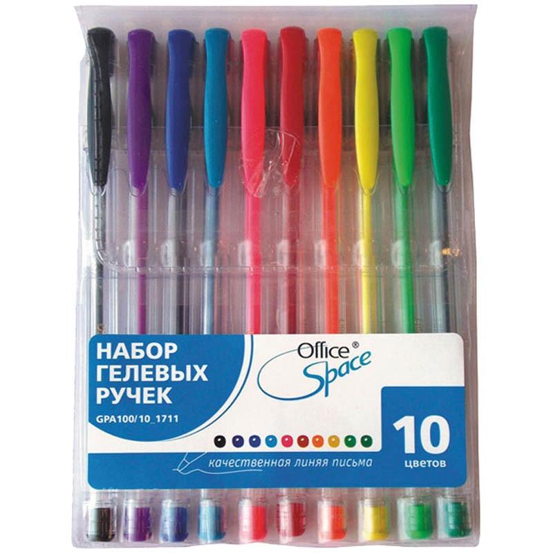 Ручки гелевые (набор 10 шт.)