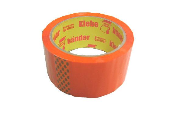 Лента упаковочная клейкая, оранжевая 57 м х 50 мм