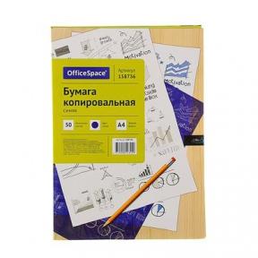 Бумага A4 копир.  50л синяя