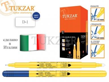 Ручка шарик.TUKZAR без проблем (пишет-стирает) арт.TZ D 1